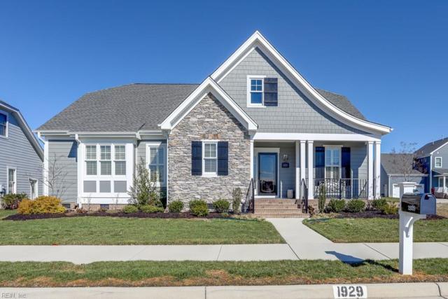 1929 Piedmont Rd, Suffolk, VA 23435 (MLS #10182483) :: Chantel Ray Real Estate