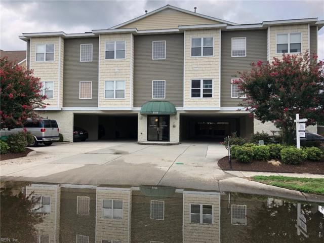2320 Sea Shell Rd #201, Virginia Beach, VA 23451 (MLS #10212187) :: Chantel Ray Real Estate