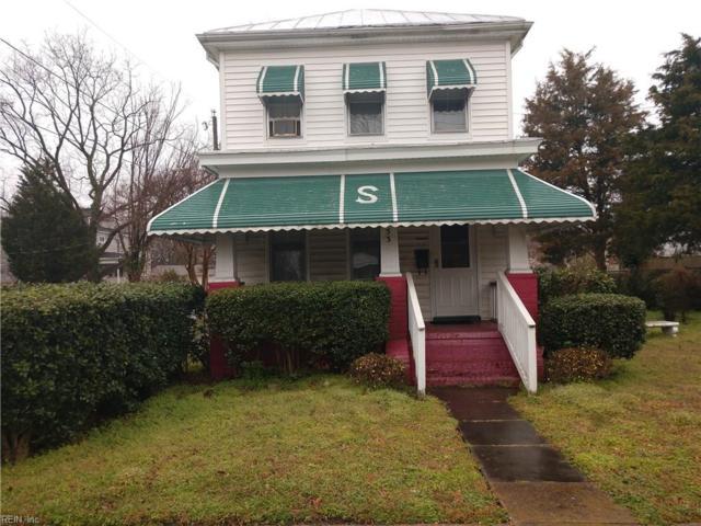 1153 Wilson Rd, Norfolk, VA 23523 (MLS #10243309) :: AtCoastal Realty