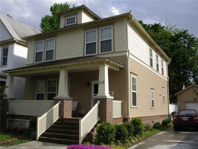 315 W 32nd St, Norfolk, VA 23508 (MLS #10244807) :: AtCoastal Realty