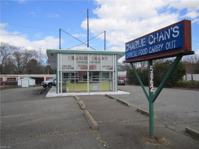 5862 Jefferson Ave, Newport News, VA 23605 (#10247867) :: Atlantic Sotheby's International Realty