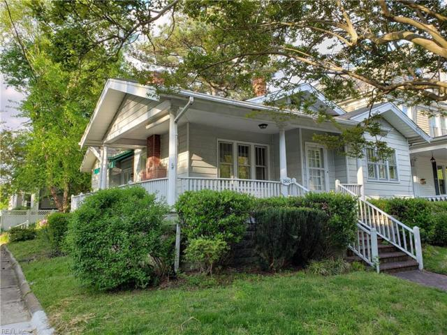 1500 Holland Ave, Norfolk, VA 23509 (MLS #10254112) :: AtCoastal Realty