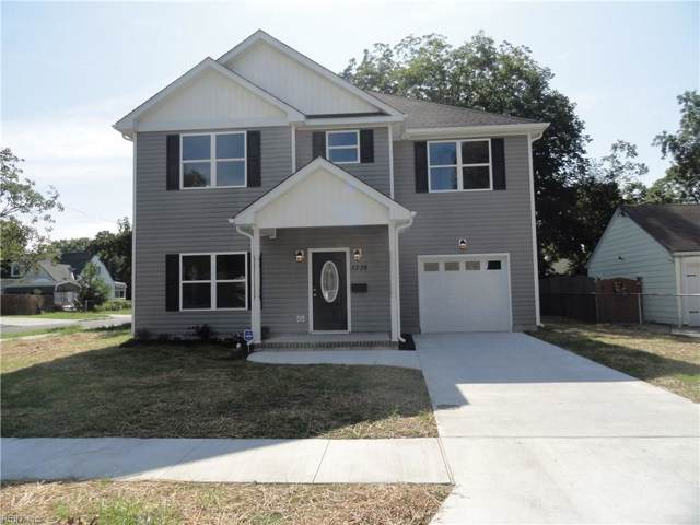 3238 Lens Ave, Norfolk, VA 23509 (#10276200) :: RE/MAX Central Realty