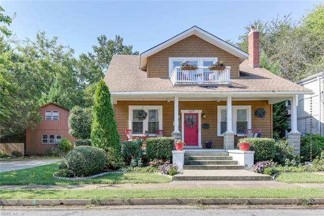 169 Dupre Ave, Norfolk, VA 23503 (#10280460) :: RE/MAX Central Realty