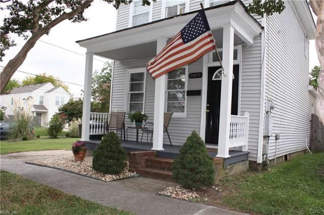 2403 West Ave, Norfolk, VA 23504 (#10280648) :: The Kris Weaver Real Estate Team
