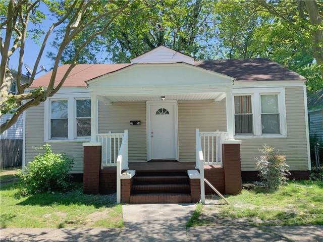 1705 Des Moines Ave, Portsmouth, VA 23704 (MLS #10280682) :: Chantel Ray Real Estate
