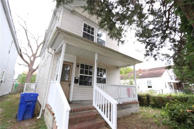 2712 Roanoke Ave, Newport News, VA 23607 (#10285086) :: Encompass Real Estate Solutions