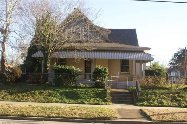 2300 Oak Ave, Newport News, VA 23607 (#10287202) :: Rocket Real Estate