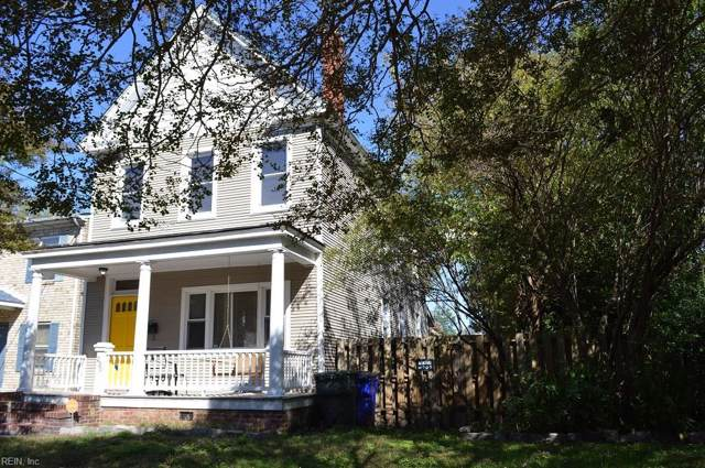 230 W 32nd St, Norfolk, VA 23504 (#10287821) :: Berkshire Hathaway HomeServices Towne Realty