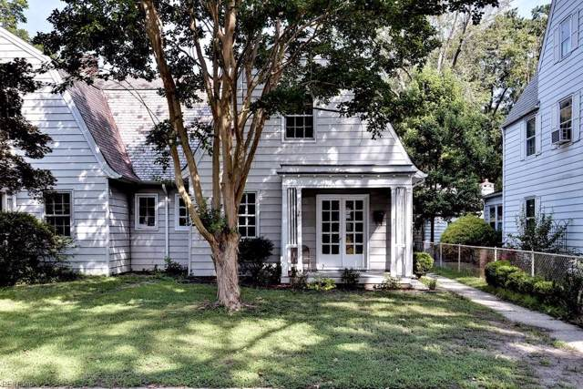 73 Main St, Newport News, VA 23601 (MLS #10288073) :: Chantel Ray Real Estate