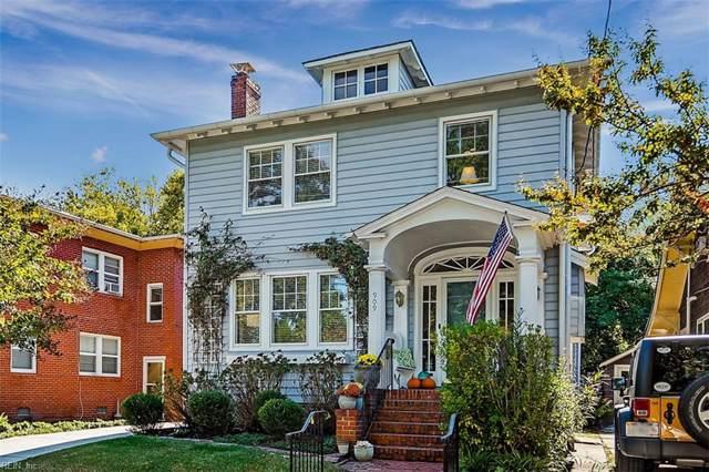 909 Harrington Ave, Norfolk, VA 23517 (#10288751) :: Upscale Avenues Realty Group