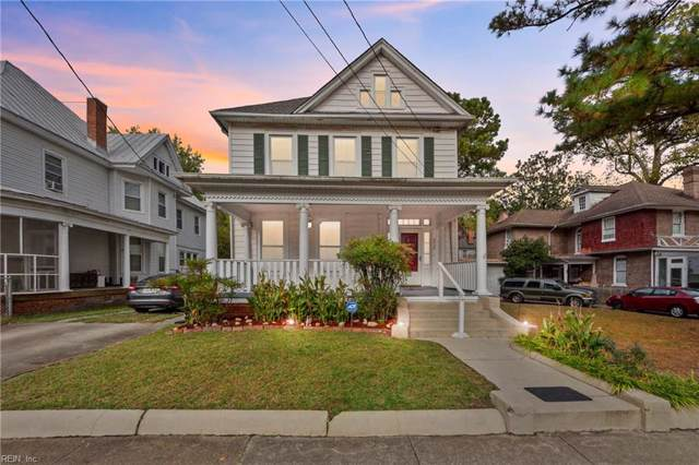 216 Pearl St, Suffolk, VA 23434 (#10288924) :: Upscale Avenues Realty Group