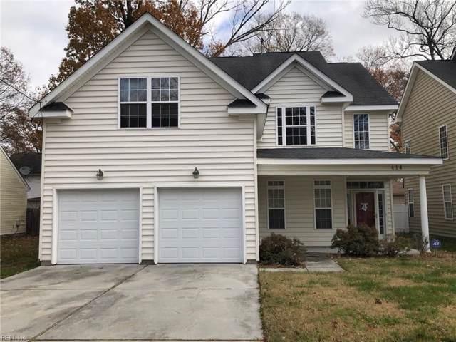 414 Honaker Ave, Norfolk, VA 23502 (MLS #10292574) :: Chantel Ray Real Estate