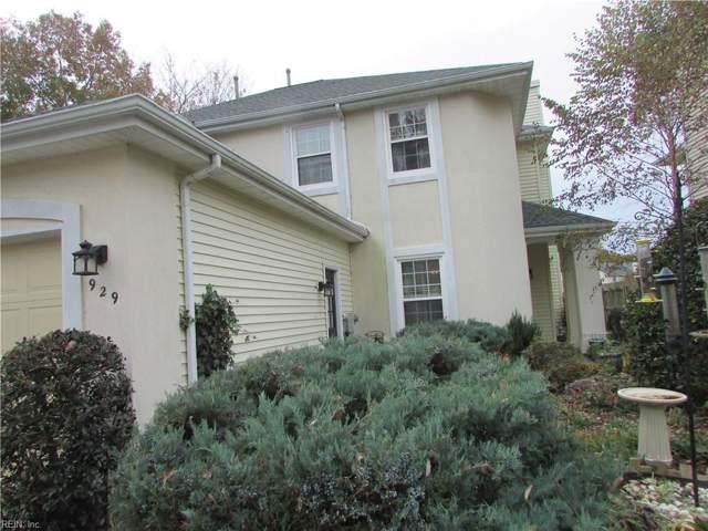 929 Willow Pt, Newport News, VA 23602 (#10294553) :: Abbitt Realty Co.