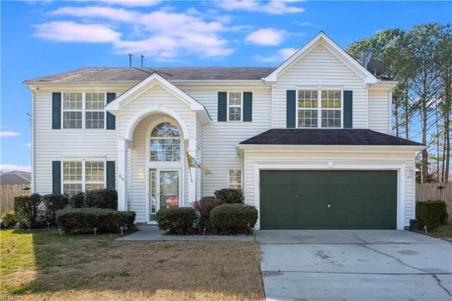 816 Andrews Xing, Isle of Wight County, VA 23430 (MLS #10296708) :: Chantel Ray Real Estate