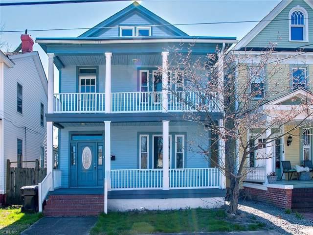 931 Blair St, Portsmouth, VA 23704 (MLS #10299987) :: Chantel Ray Real Estate