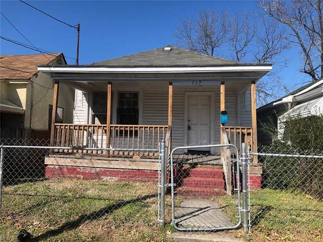 719 33rd St, Newport News, VA 23607 (MLS #10303383) :: Chantel Ray Real Estate