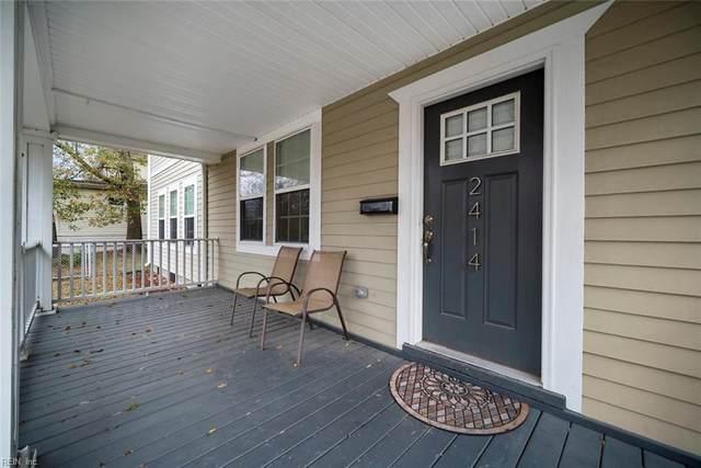 2414 Ballentine Blvd, Norfolk, VA 23509 (MLS #10303969) :: Chantel Ray Real Estate