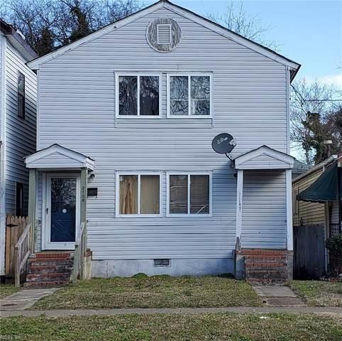 2128 Chestnut Ave, Newport News, VA 23607 (MLS #10304109) :: Chantel Ray Real Estate
