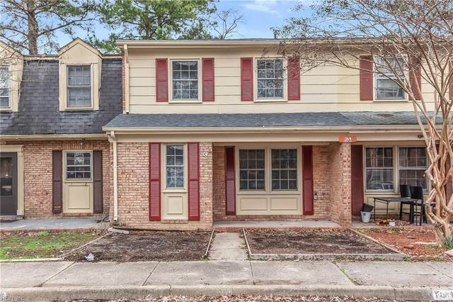 369 Circuit Ln C, Newport News, VA 23608 (MLS #10304478) :: Chantel Ray Real Estate