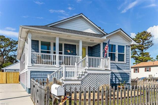 9523 17th Bay St, Norfolk, VA 23518 (#10305401) :: Rocket Real Estate