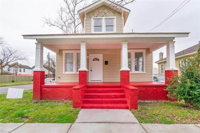 2016 Richmond Ave, Portsmouth, VA 23704 (#10305751) :: The Kris Weaver Real Estate Team