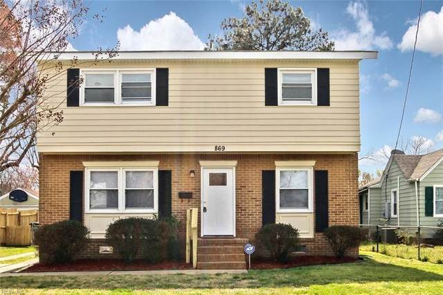 869 Norman Ave, Norfolk, VA 23518 (#10310218) :: RE/MAX Central Realty