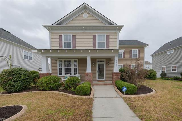1495 Elderberry Rd, Suffolk, VA 23435 (#10311389) :: Berkshire Hathaway HomeServices Towne Realty