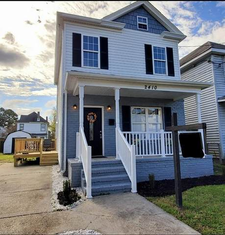 2410 Barre St, Norfolk, VA 23504 (MLS #10311702) :: Chantel Ray Real Estate