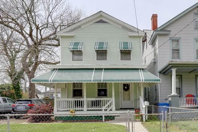 1226 Seaboard Ave, Chesapeake, VA 23324 (MLS #10311829) :: Chantel Ray Real Estate
