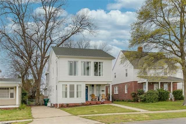 119 Chesapeake Ave, Newport News, VA 23607 (MLS #10311977) :: Chantel Ray Real Estate