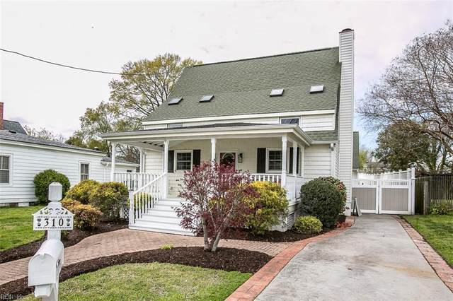 310 South Willard Ave, Hampton, VA 23663 (MLS #10312829) :: Chantel Ray Real Estate