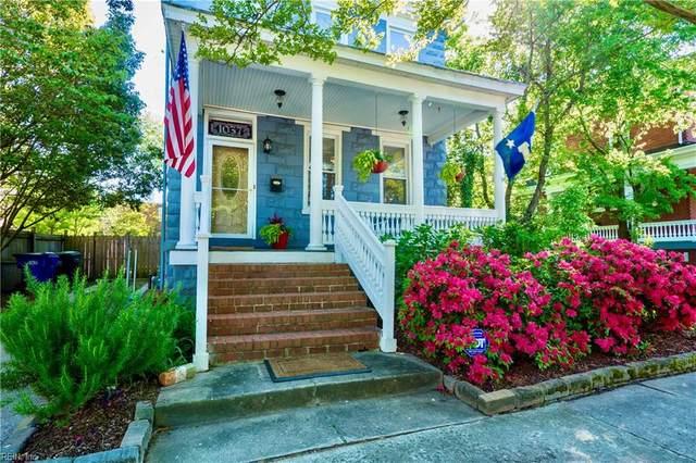 1037 Redgate Ave, Norfolk, VA 23507 (MLS #10315345) :: AtCoastal Realty
