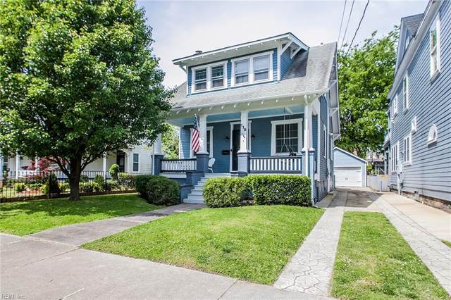 118 Parkview Ave, Portsmouth, VA 23704 (MLS #10319440) :: AtCoastal Realty