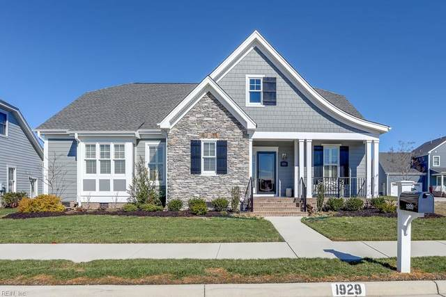 1929 Piedmont Rd, Suffolk, VA 23435 (#10320880) :: Berkshire Hathaway HomeServices Towne Realty