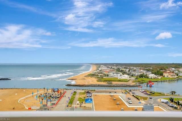303 Atlantic Ave #1207, Virginia Beach, VA 23451 (MLS #10322400) :: AtCoastal Realty