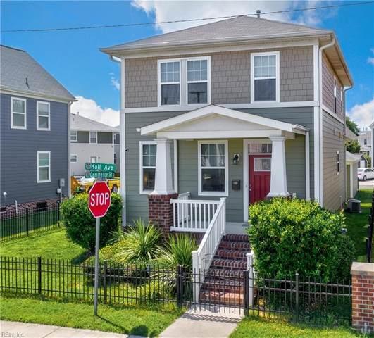 161 Hall Ave, Suffolk, VA 23434 (#10325089) :: Atlantic Sotheby's International Realty