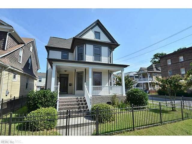 200 W 33rd St, Norfolk, VA 23504 (#10325578) :: Rocket Real Estate