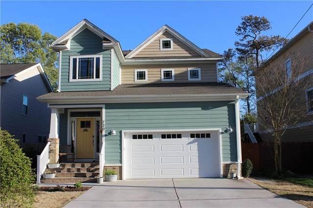 720 Delaware Ave, Virginia Beach, VA 23451 (#10330686) :: Berkshire Hathaway HomeServices Towne Realty