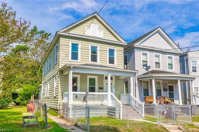 1600 Prentis Ave, Portsmouth, VA 23704 (#10331055) :: Upscale Avenues Realty Group