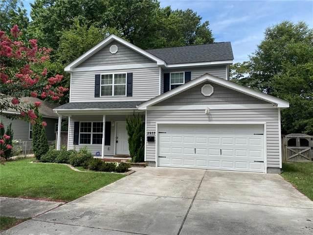 2933 Verdun Ave, Norfolk, VA 23509 (#10332413) :: AMW Real Estate