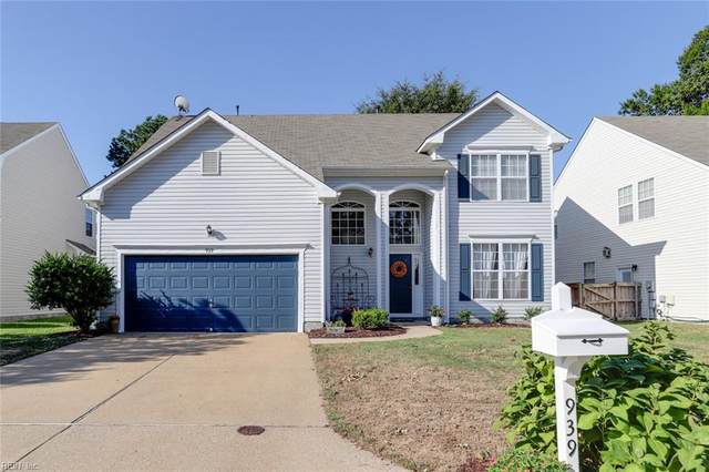 939 Holbrook Dr. Dr, Newport News, VA 23602 (#10333635) :: Berkshire Hathaway HomeServices Towne Realty