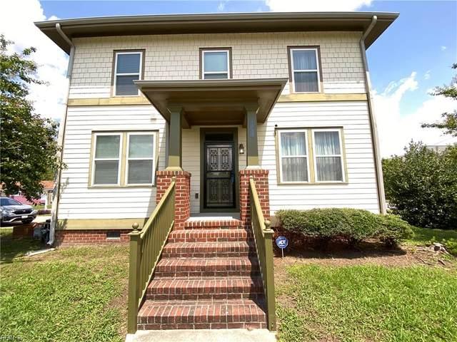 1500 County St, Portsmouth, VA 23704 (#10334883) :: Atlantic Sotheby's International Realty