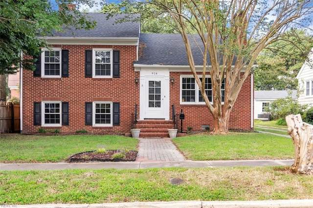 914 Virginia Ave, Suffolk, VA 23434 (#10342947) :: Gold Team VA