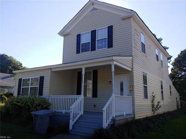 319 Lasalle Ave, Hampton, VA 23661 (#10345785) :: Atlantic Sotheby's International Realty