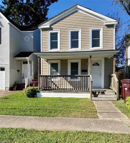 1208 Commerce Ave, Chesapeake, VA 23324 (#10346187) :: Momentum Real Estate