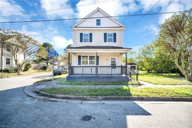 500 Craig St, Norfolk, VA 23523 (#10349829) :: Rocket Real Estate