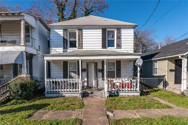 553 42nd St, Newport News, VA 23607 (#10353520) :: Berkshire Hathaway HomeServices Towne Realty