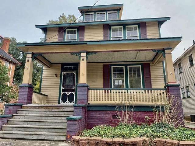 405 Florida Ave, Portsmouth, VA 23707 (#10353896) :: RE/MAX Central Realty
