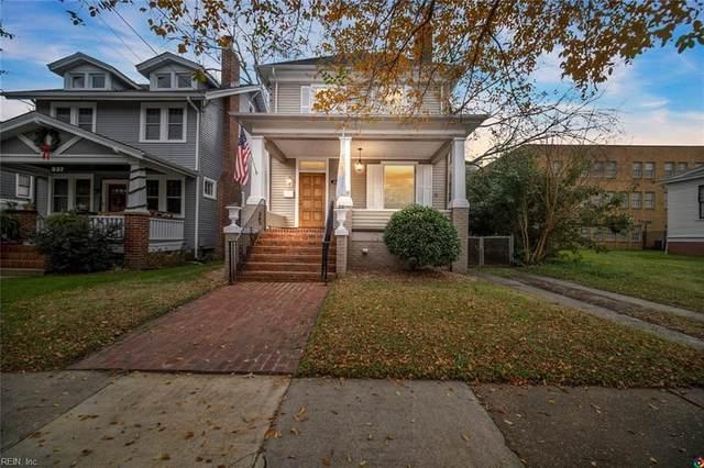 939 Leckie St, Portsmouth, VA 23704 (#10354213) :: Rocket Real Estate